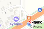 Схема проезда до компании Грузовые иномарки в Маяковскоге