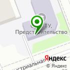 Местоположение компании Регион 29