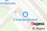 Схема проезда до компании Go Style в Вологде