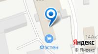 Компания Фэстен на карте