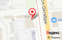 Схема проезда до компании Prosto-Web в Ярославле