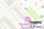 Схема проезда до компании Сервис плюс в Вологде
