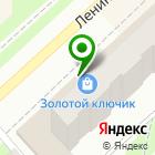 Местоположение компании Феликс+