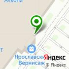 Местоположение компании Zifa Ярославль