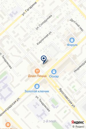 Emex на карте Вологды