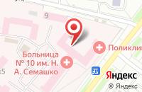 Схема проезда до компании Клиническая больница №10 в Ярославле