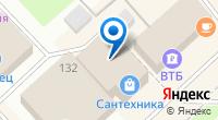 Компания Сантехника на карте