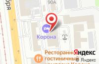 Схема проезда до компании Корона в Ярославле