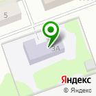 Местоположение компании Детский сад №15, Черемушка
