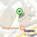 Местоположение компании ЯрБлицСтрой