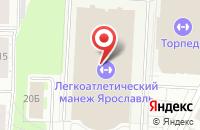 Схема проезда до компании Кафе в Манеже в Ярославле
