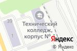 Схема проезда до компании Автомастерская в Северодвинске