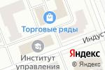 Схема проезда до компании Мои документы в Северодвинске