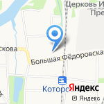 Автостайлинг на карте Ярославля