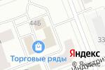 Схема проезда до компании Ракушка в Северодвинске