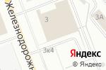Схема проезда до компании Московская ярмарка в Северодвинске