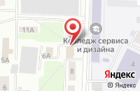 Схема проезда до компании ЯрФотоКафе в Ярославле