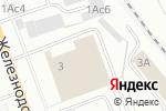 Схема проезда до компании Ярмарка в Северодвинске