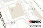 Схема проезда до компании Дисма в Северодвинске