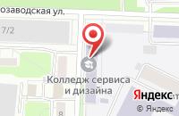Схема проезда до компании Региональный центр обработки информации и образовательной статистики в Ярославле
