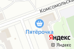 Схема проезда до компании Пятёрочка в Северодвинске