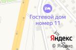 Схема проезда до компании Автокар в Аксае