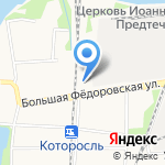 Pit stop на карте Ярославля