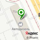 Местоположение компании Дизель-МТС