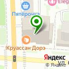 Местоположение компании Ярославская областная торгово-промышленная палата