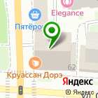 Местоположение компании Департамент экономического развития Ярославской области