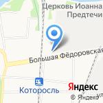 Аккуратность на карте Ярославля