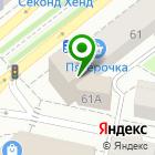 Местоположение компании БлокХаус