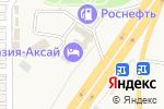 Схема проезда до компании Евразия-Аксай в Аксае