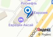 Евразия-Аксай на карте