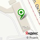Местоположение компании Компания Ярдизель Сервис
