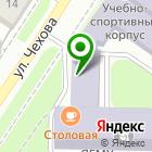 Местоположение компании Учебно-медицинский центр