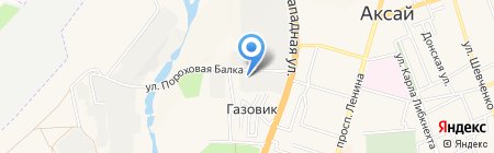 Пункт автосервиса на карте Аксая