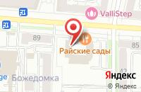 Схема проезда до компании Либерта в Ярославле
