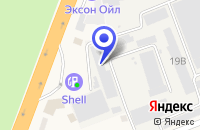 Схема проезда до компании МАШИНОСТРОИТЕЛЬНЫЙ ТЕХНИКУМ в Донецке