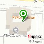 Местоположение компании Региональный образовательный центр, ЧОУ