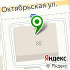 Местоположение компании Архитектон