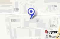 Схема проезда до компании ЮЖТРУБОПРОВОДСТРОЙ в Аксае