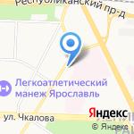Департамент государственного жилищного надзора Ярославской области на карте Ярославля