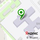 Местоположение компании Детский сад №107