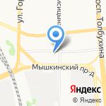 Арбат-Моторс на карте Ярославля