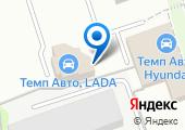 Hyundai Темп Авто на карте