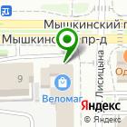 Местоположение компании Терем-Град