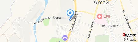 АКБ+ на карте Аксая