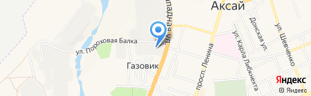 Автокомплекс на карте Аксая