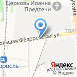 Межрайонный отдел Федеральной службы судебных приставов по Ярославской области на карте Ярославля